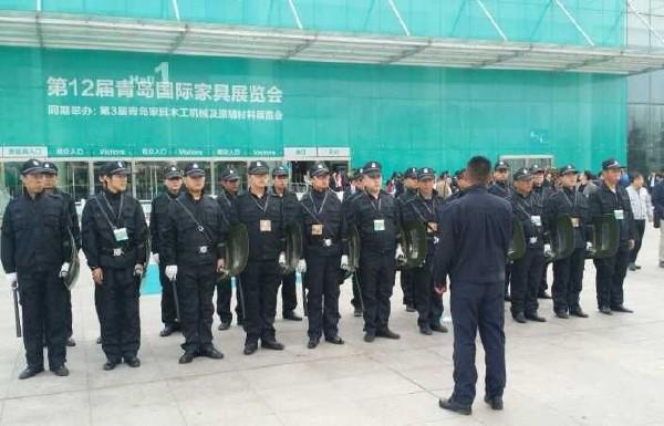 华威保安护航青岛国际家具展会